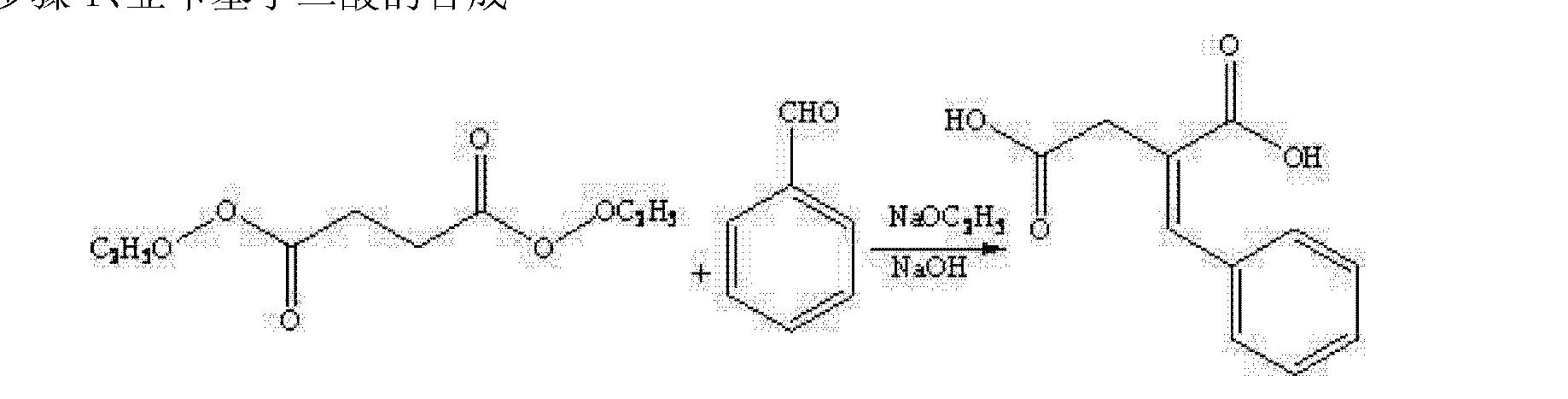 Figure CN102101838AD00051