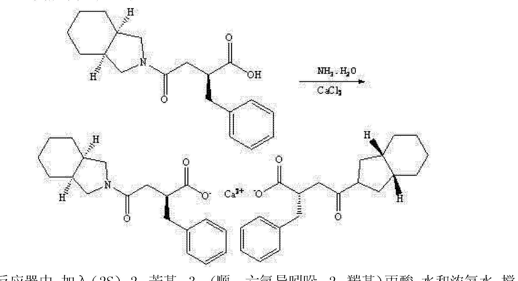 Figure CN102101838AD00071