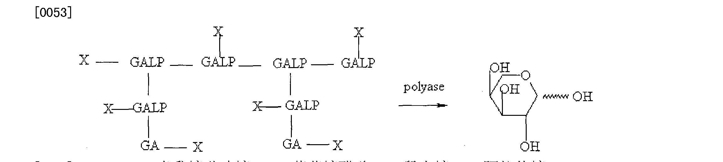 Figure CN102154410BD00061