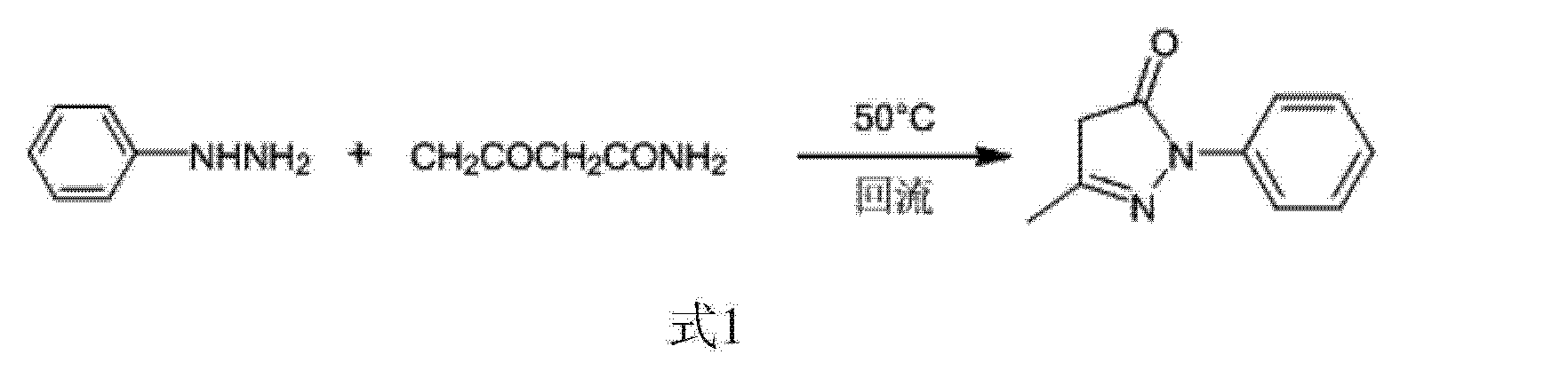 Figure CN102285920BD00032