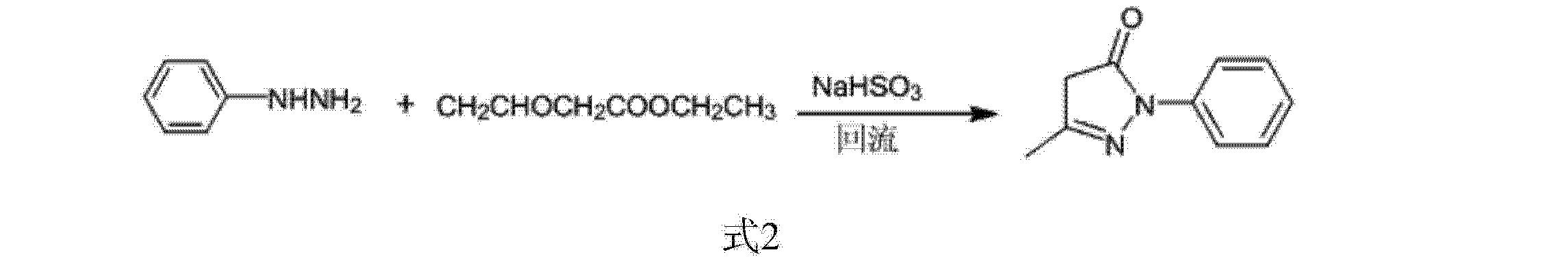 Figure CN102285920BD00041