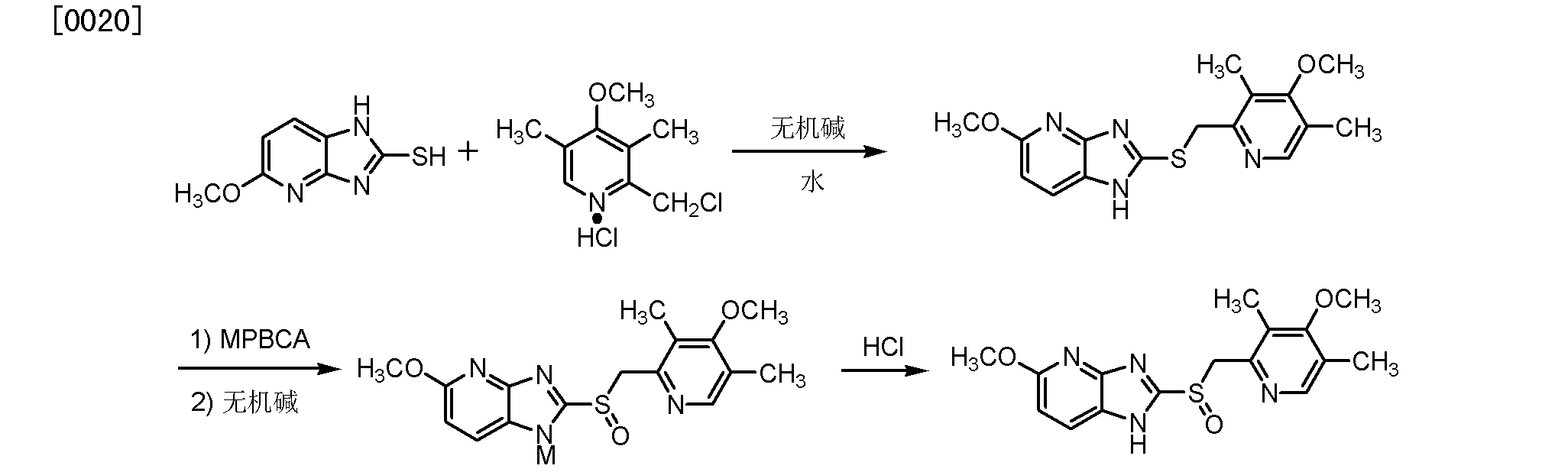 Figure CN102304127AD00051