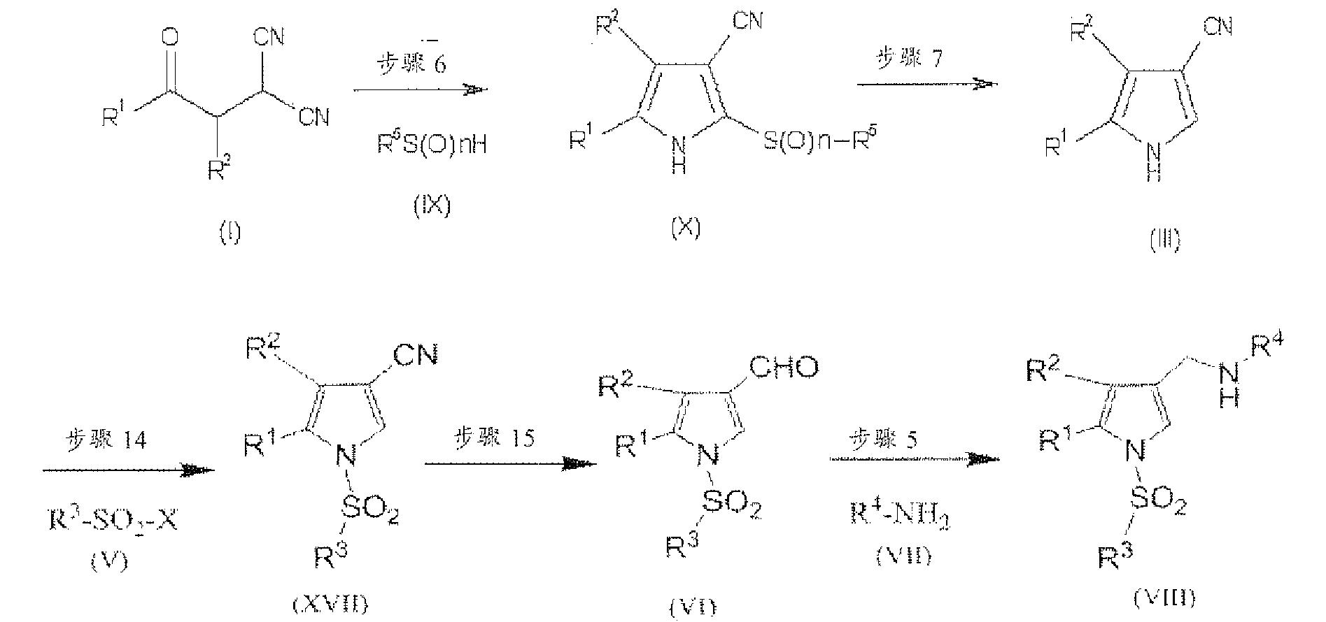 Figure CN102421753BD00401