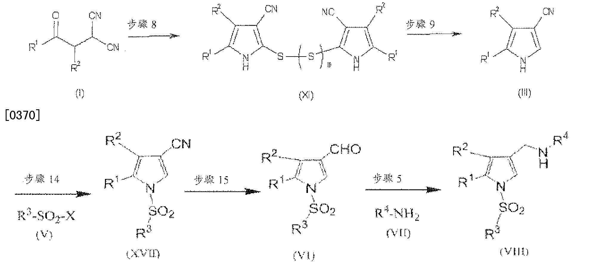 Figure CN102421753BD00421