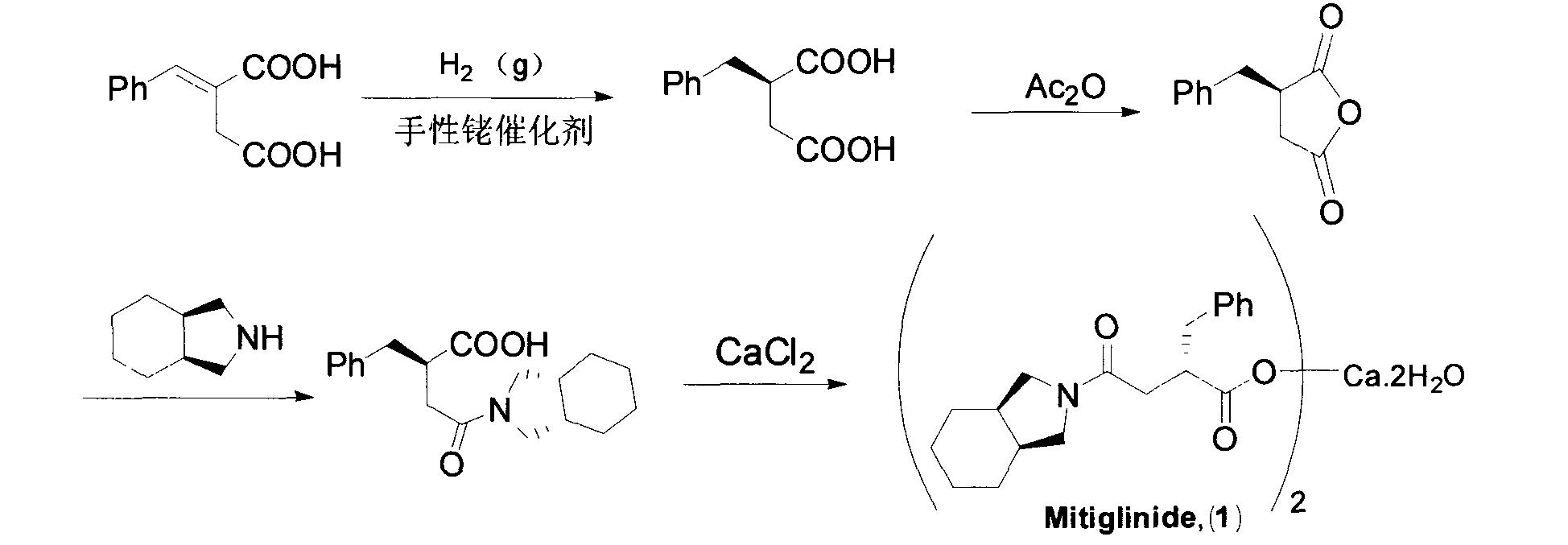 Figure CN102424664AD00062