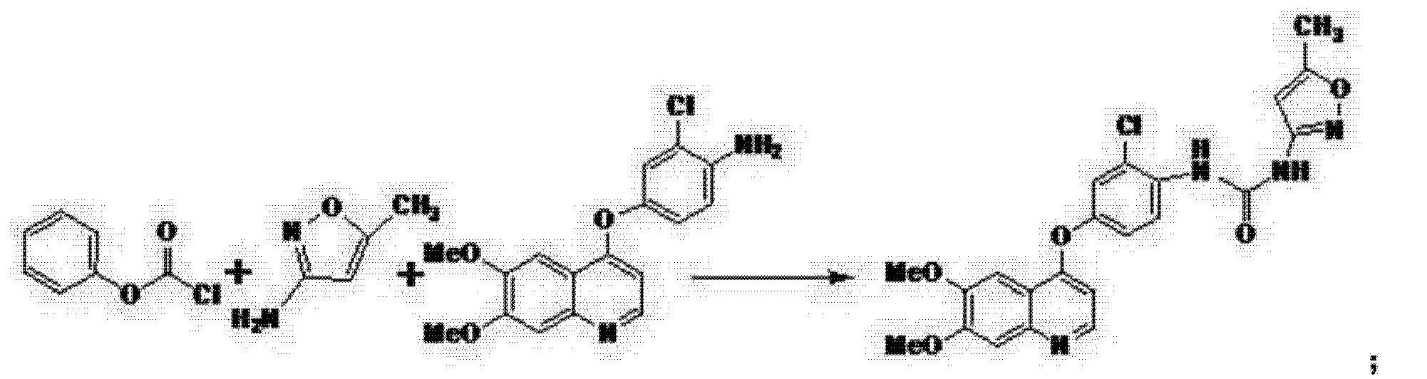 Figure CN102532116BC00021