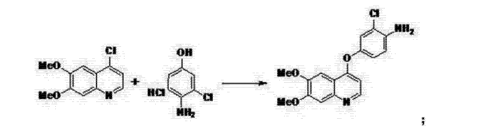 Figure CN102532116BC00022