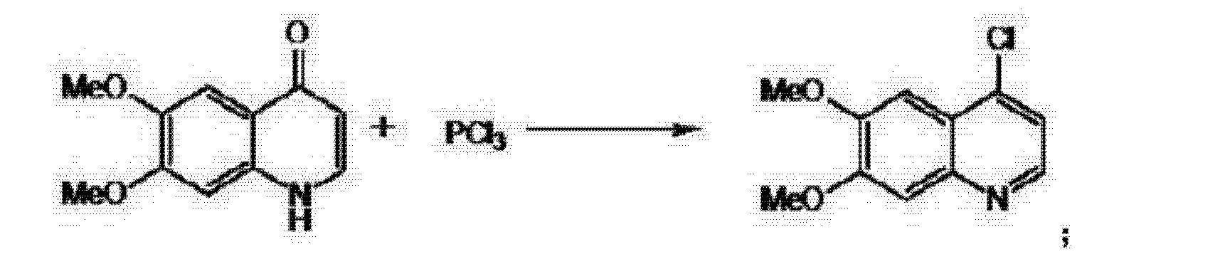 Figure CN102532116BC00023