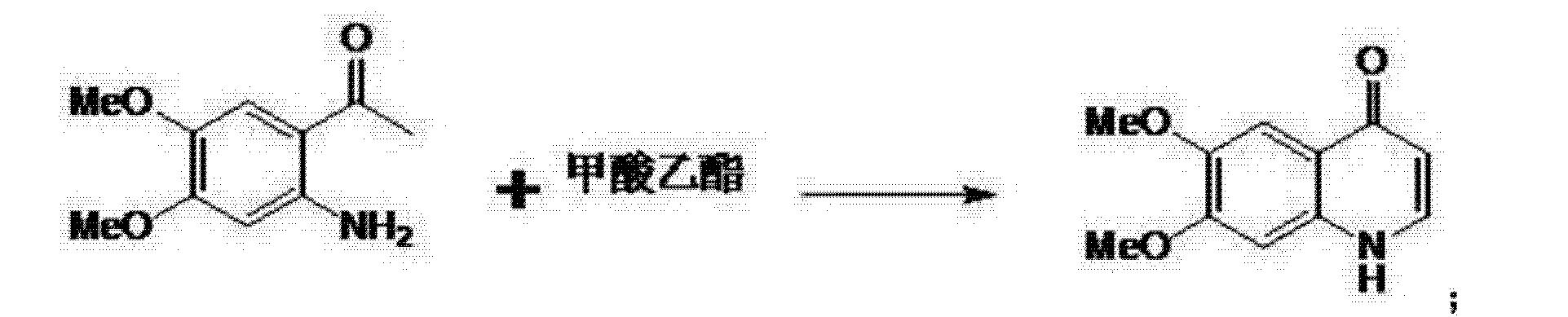 Figure CN102532116BC00031