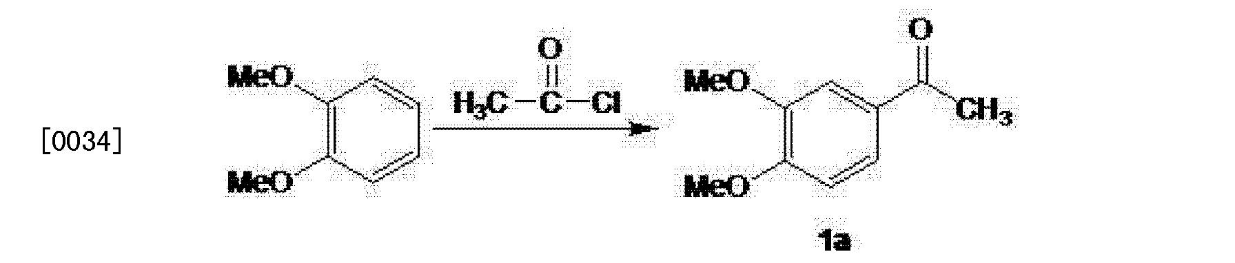Figure CN102532116BD00063