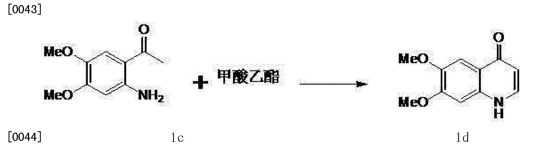Figure CN102532116BD00073