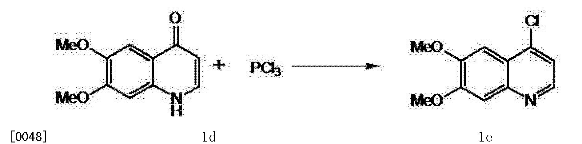 Figure CN102532116BD00081