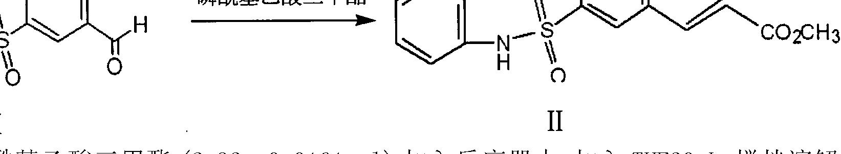 Figure CN102786448AD00091