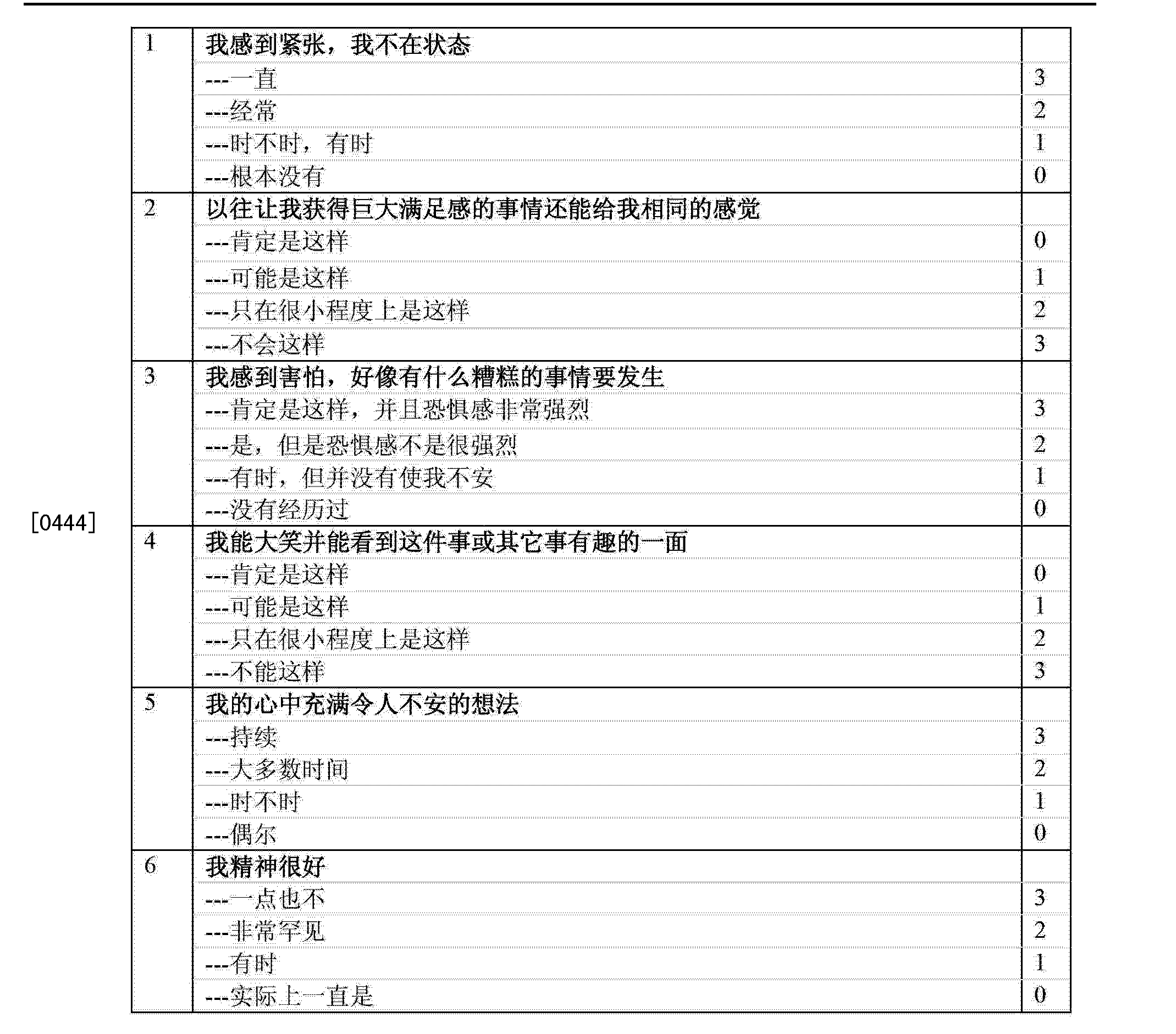 cn103124742a �������������� google patents