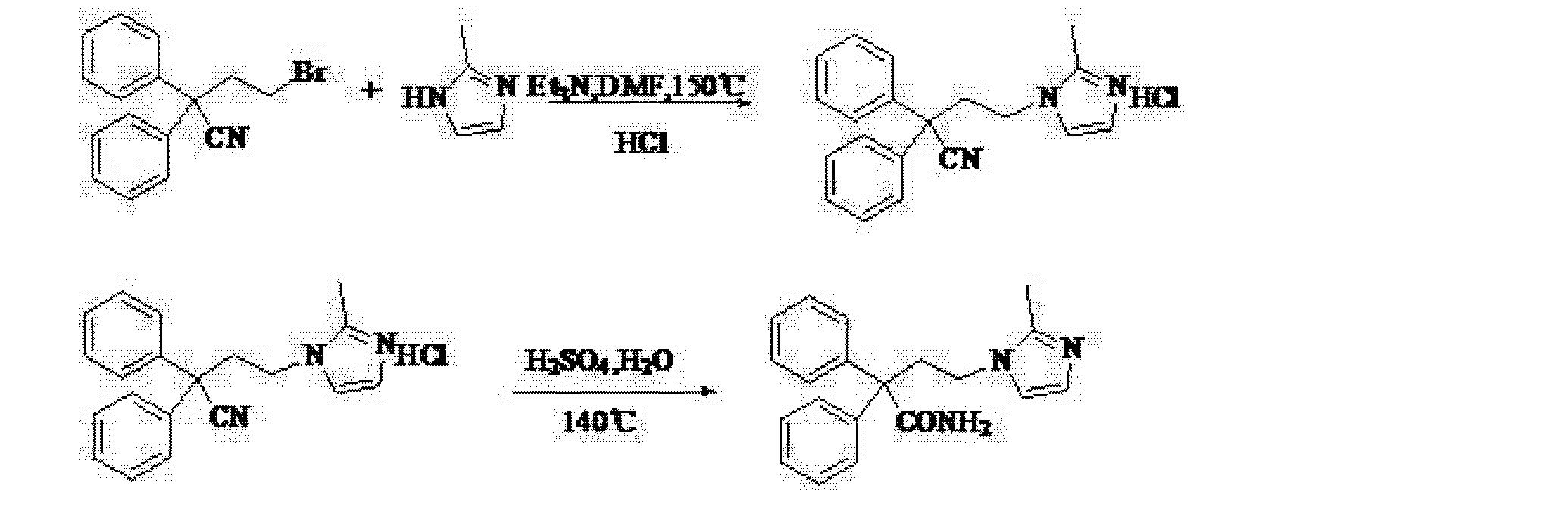 Figure CN103351344AD00032