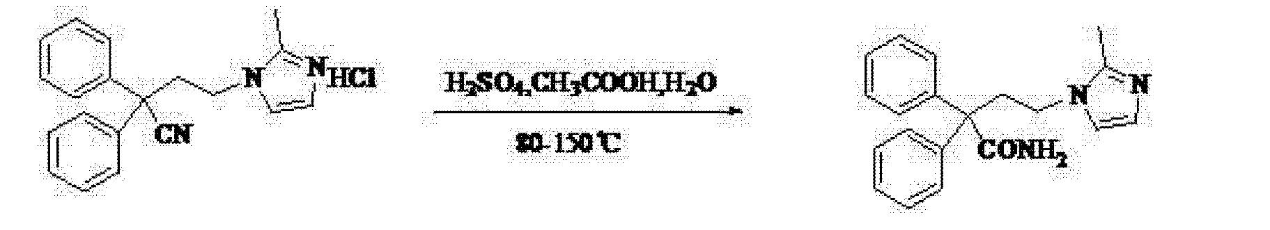 Figure CN103351344AD00041