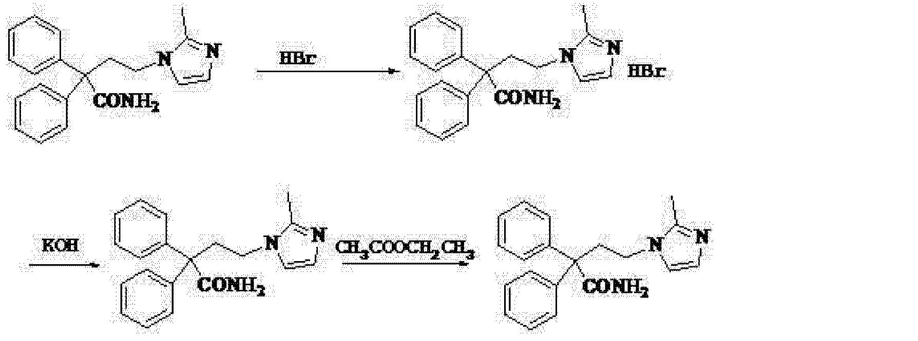 Figure CN103351344AD00051