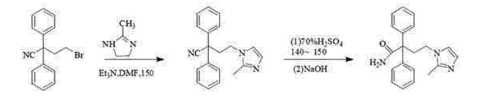 Figure CN103772286AD00032