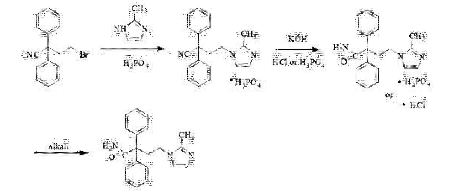 Figure CN103772286AD00041