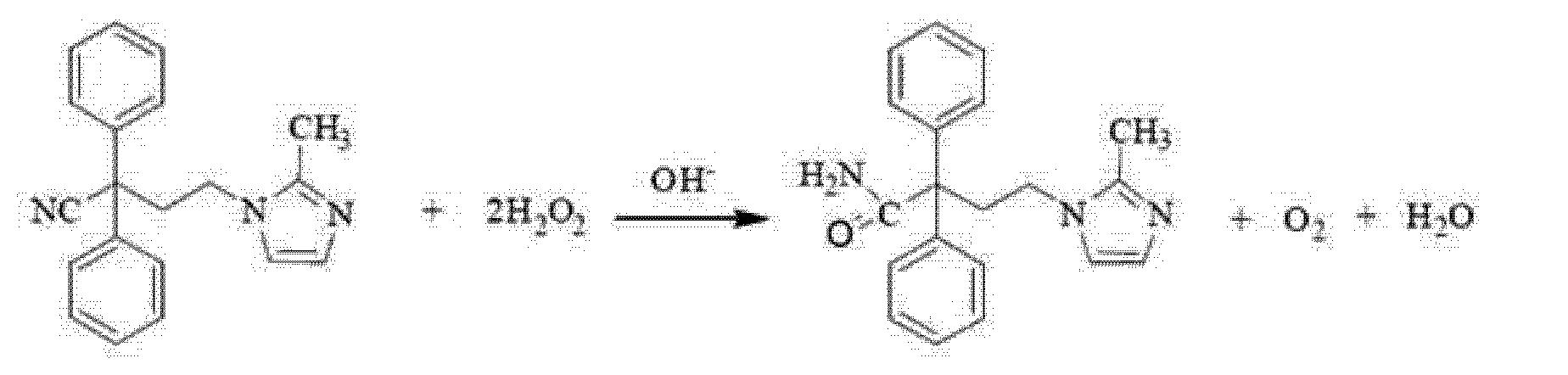 Figure CN103772286AD00042