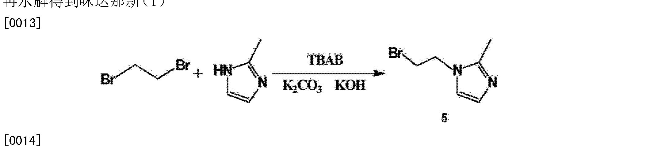 Figure CN103880751AD00042