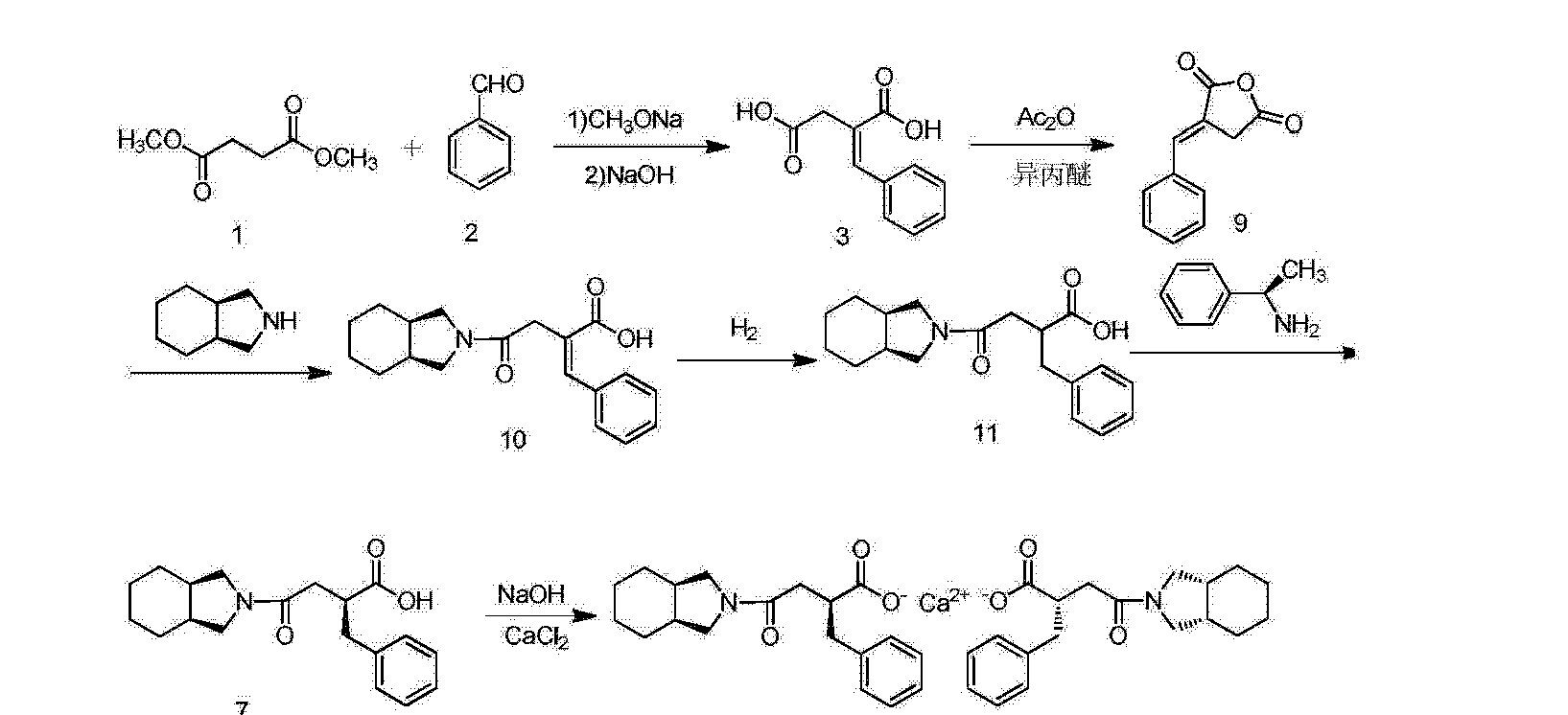Figure CN104311471AD00031
