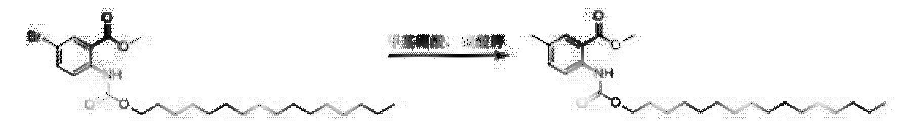 Figure CN104341370AD00111
