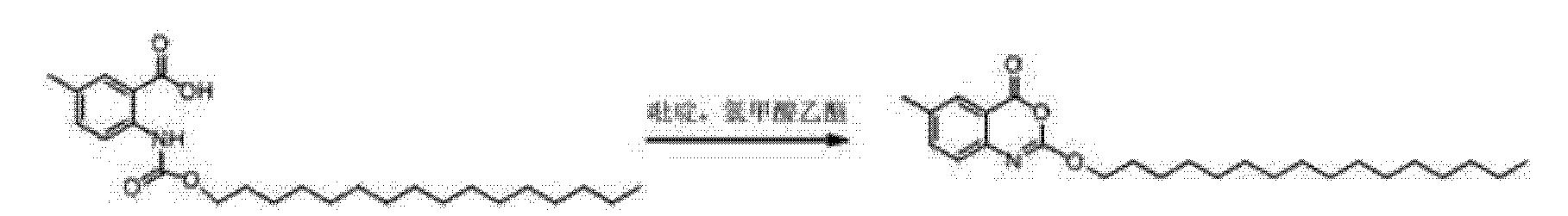 Figure CN104341370AD00113