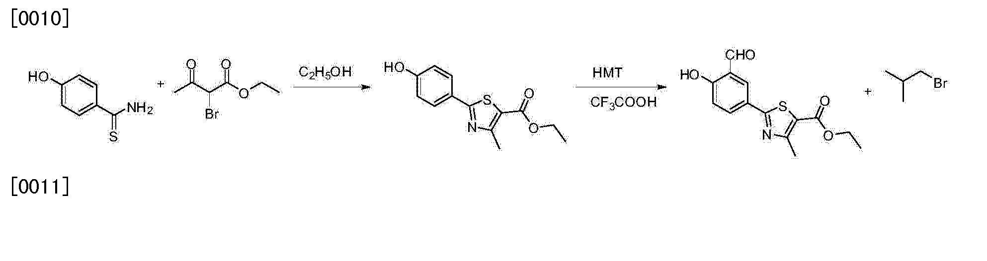 Figure CN104418823AD00032