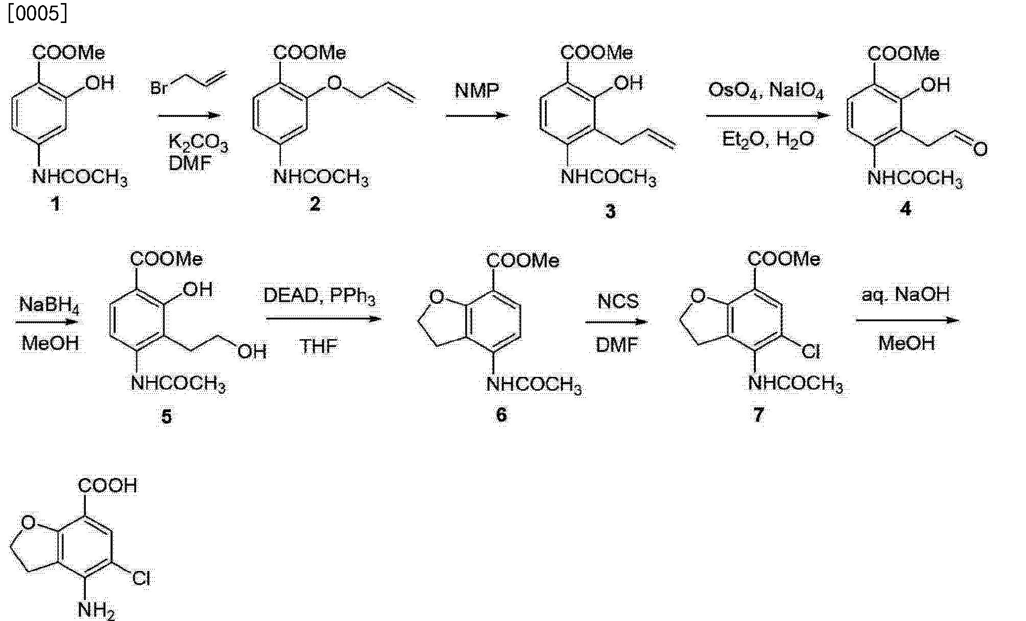 Figure CN104529960AD00041