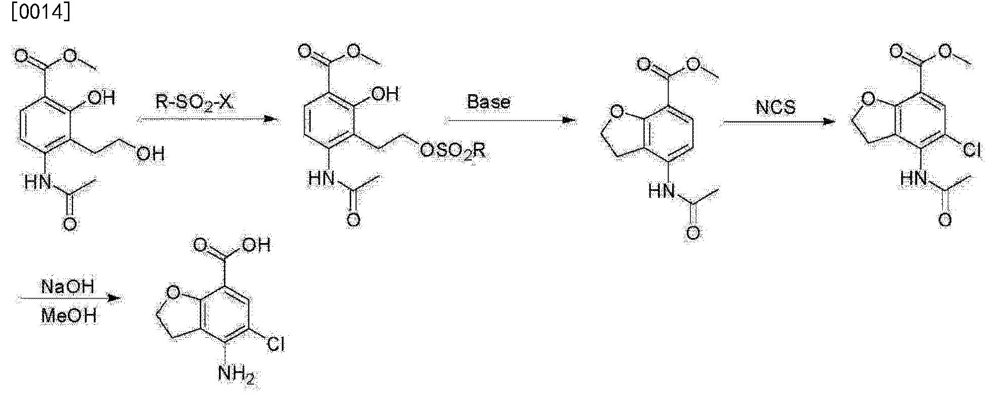 Figure CN104529960AD00053