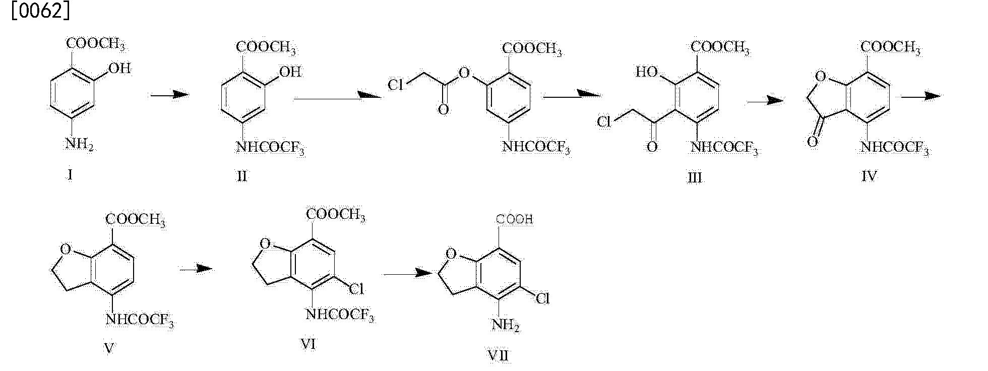Figure CN104529960AD00081