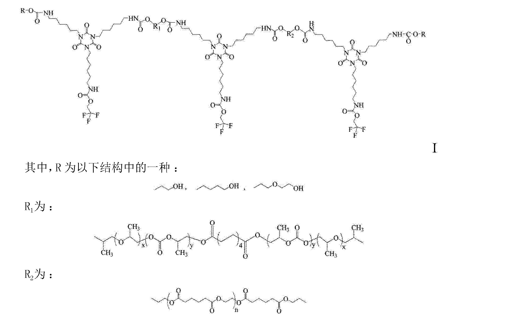 浆料消泡剂_Patent CN104744669A - 耐黄变二氧化碳基聚氨酯皮革树脂以及含有该 ...