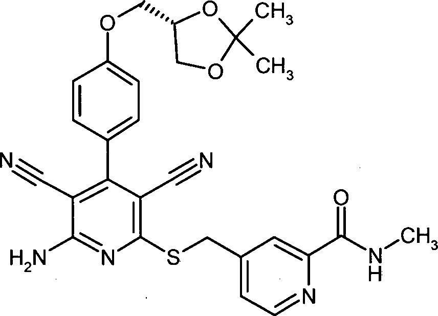 buy generic cleocin online