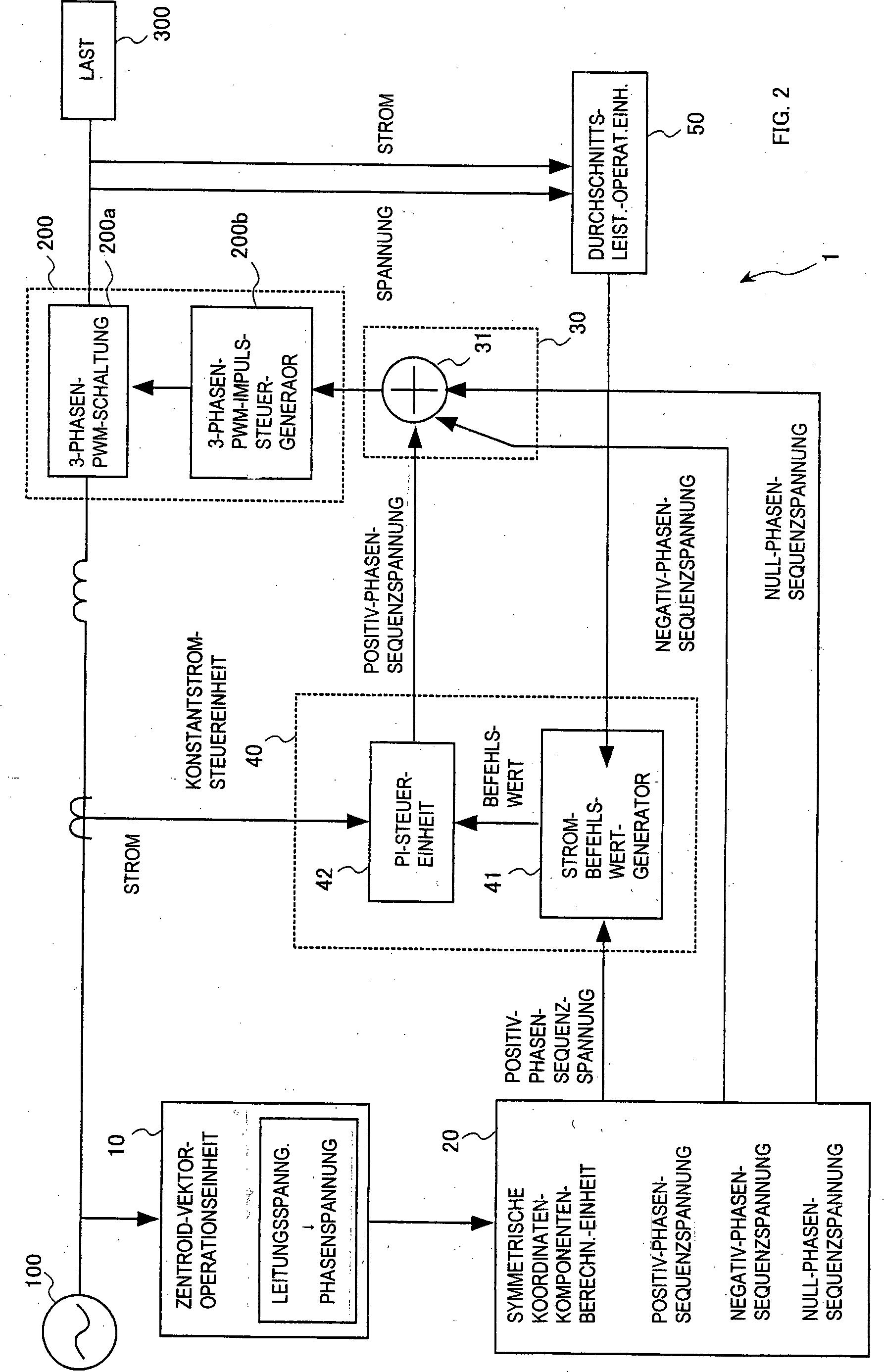 patent de102010053638a1 kompensationsverfahren f r. Black Bedroom Furniture Sets. Home Design Ideas