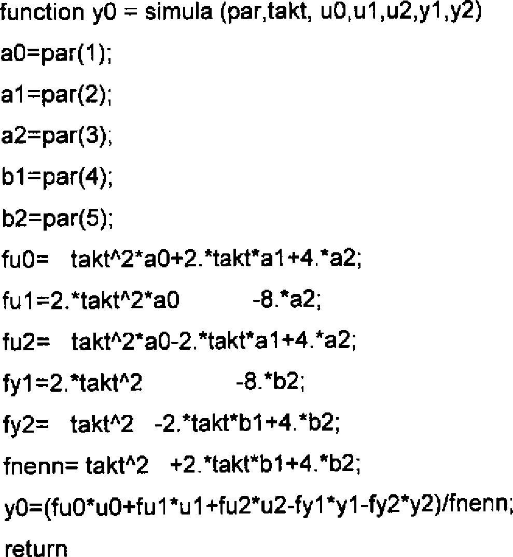Schön Indirektes Kesselsystemdiagramm Zeitgenössisch - Die Besten ...