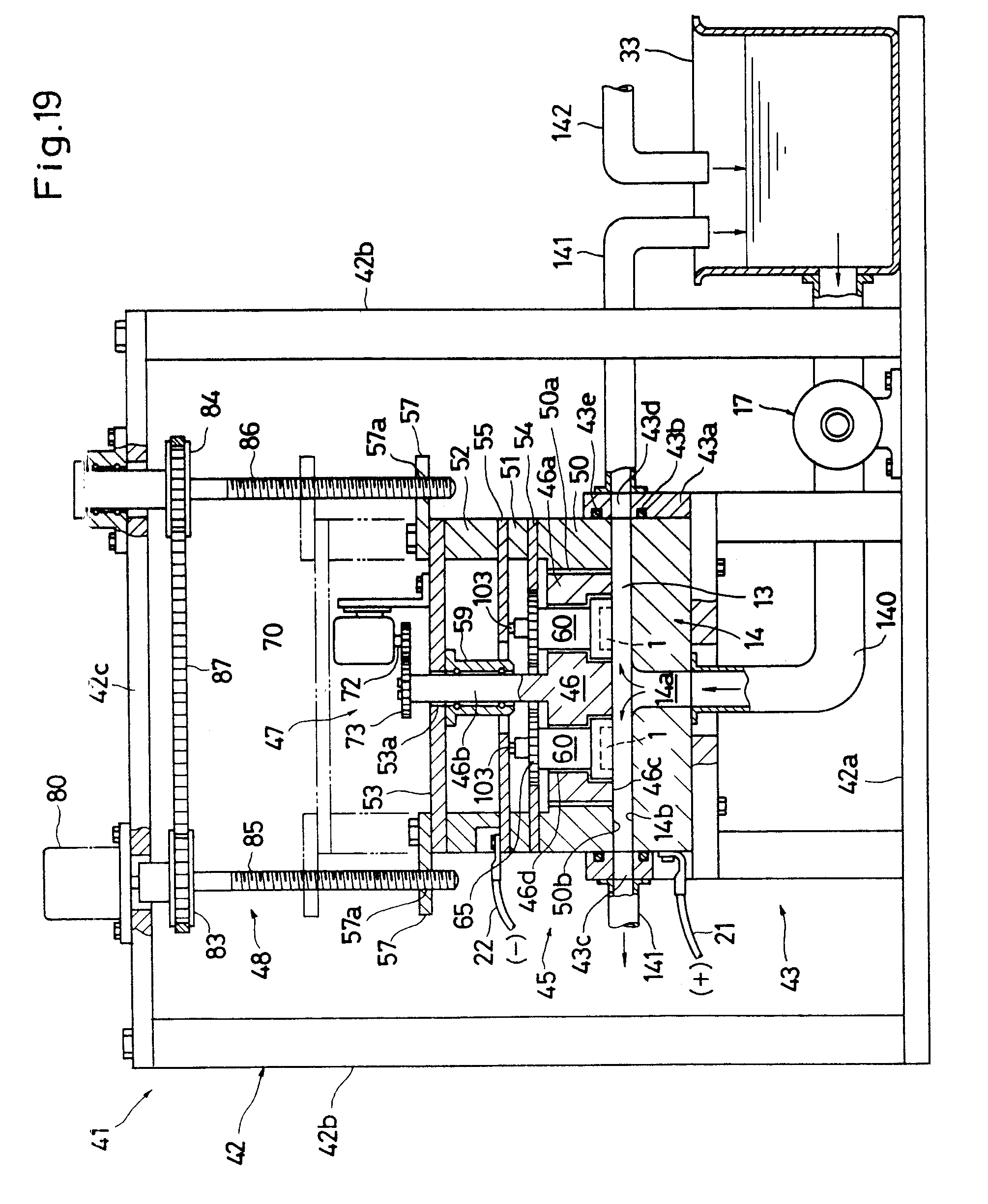 Patent Ep0258451b1 Method Of Producing Conductor Circuit