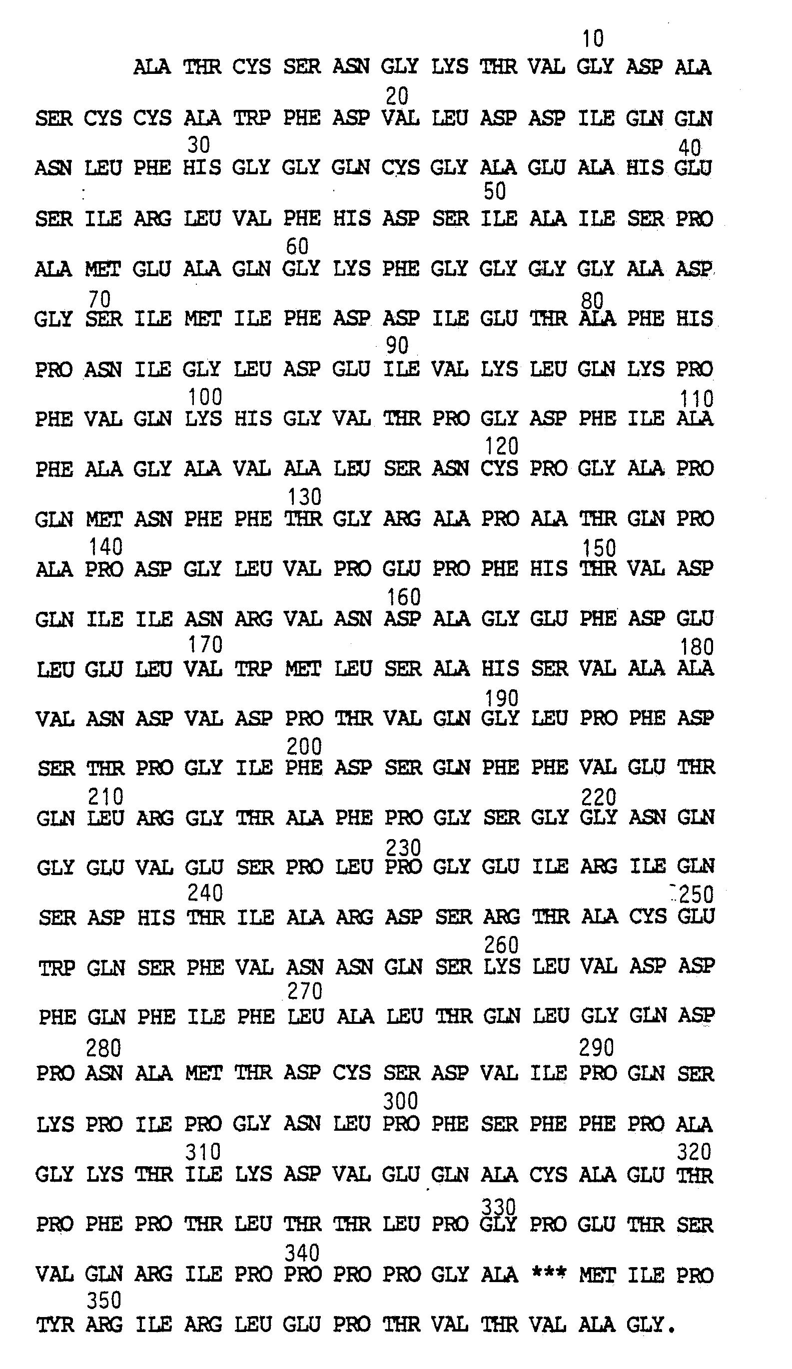 patent epa recombinant ligninase patents figure b0010