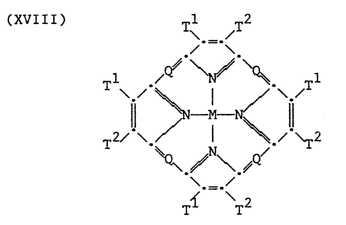 Hydrogen Gas: Hydrogen Gas Structural Formula H2 Structural Formula