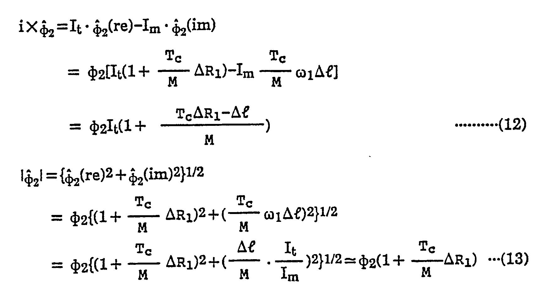 Ep0335269a1 magnetic flux operation method for induction motor figure imgb0007 buycottarizona