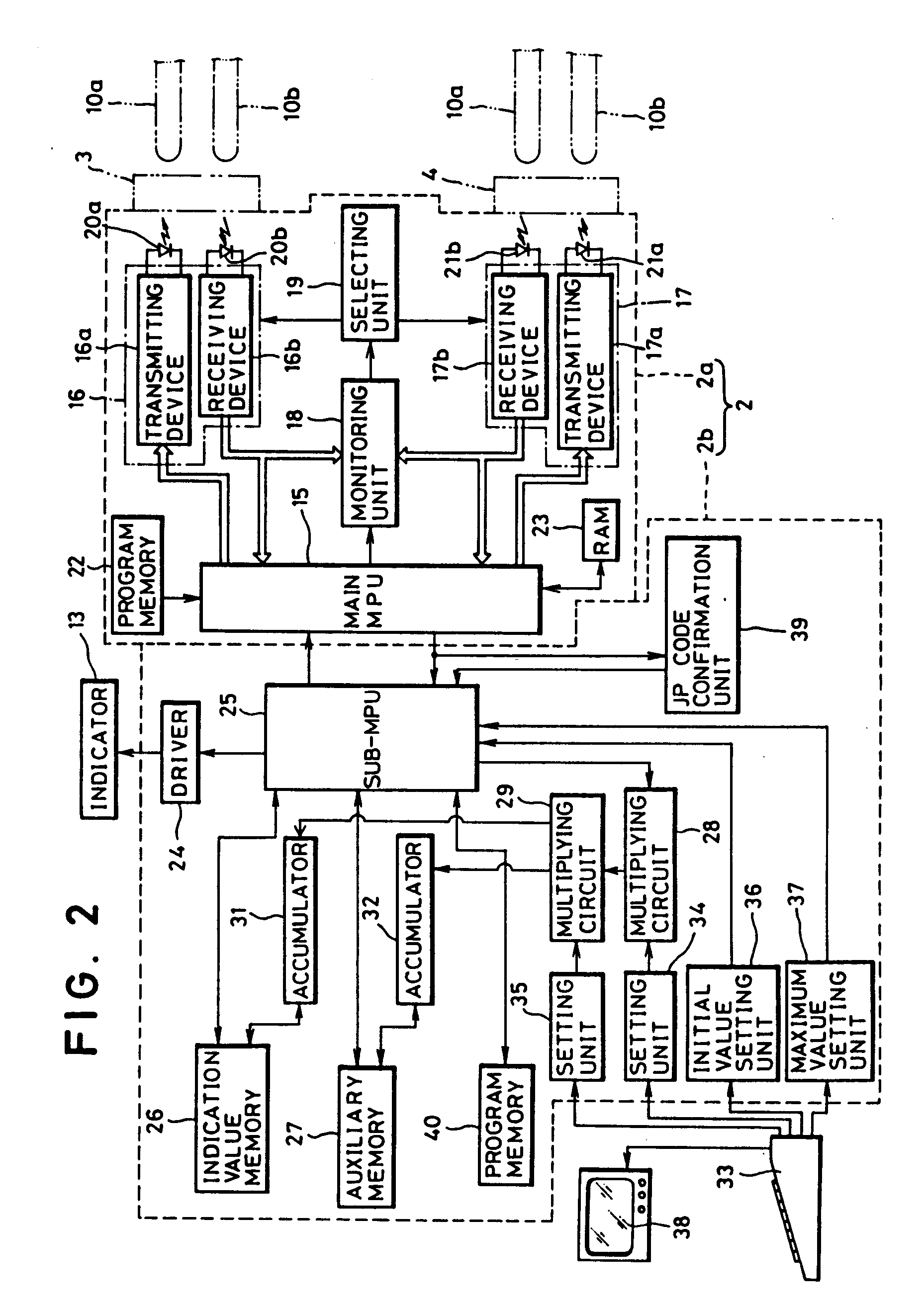patent ep0342797b1 kontrollvorrichtung f r spielger te. Black Bedroom Furniture Sets. Home Design Ideas