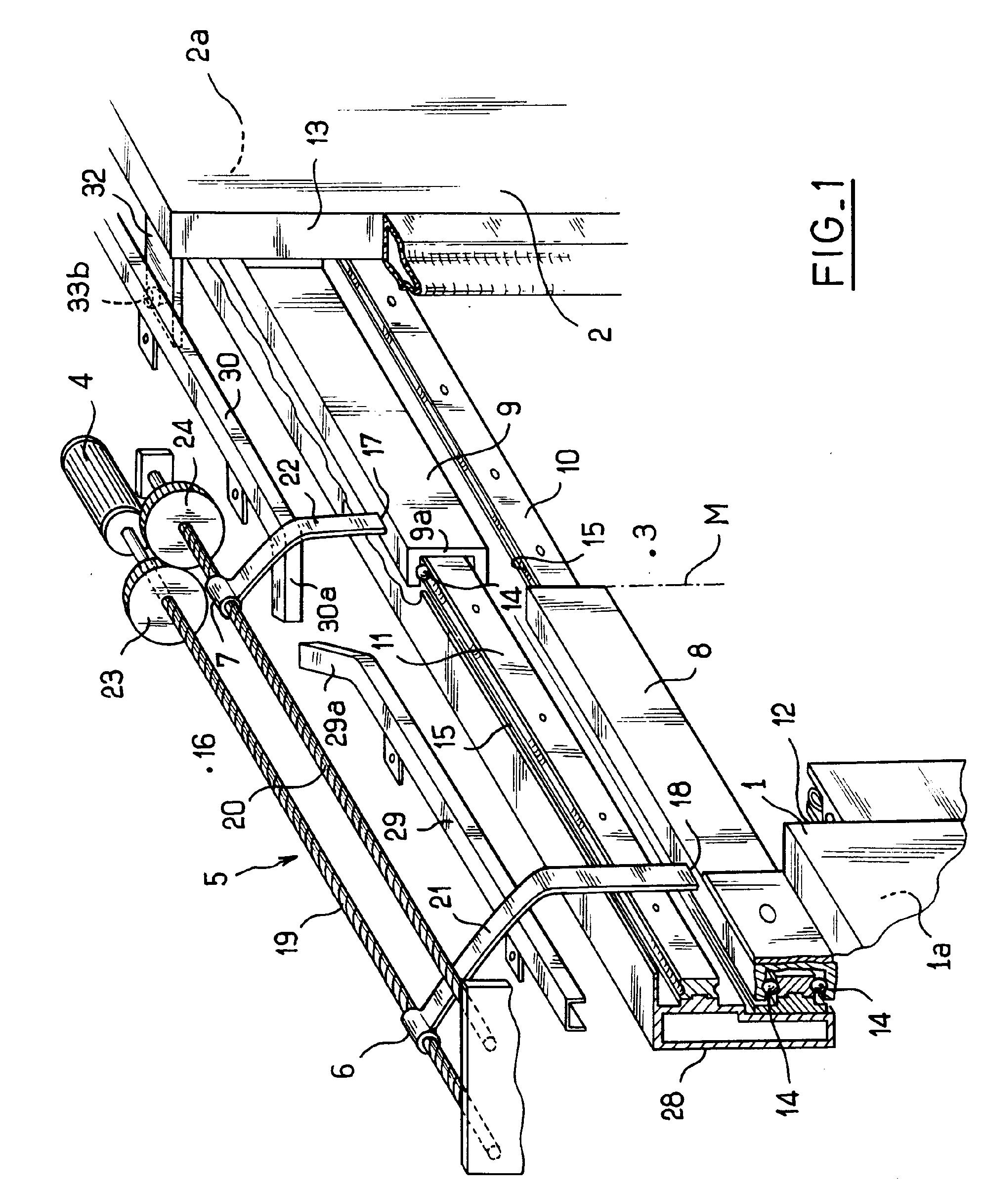 Patent ep0465281b1 porte coulissante et son m canisme de commande google - Porte coulissante mecanisme ...