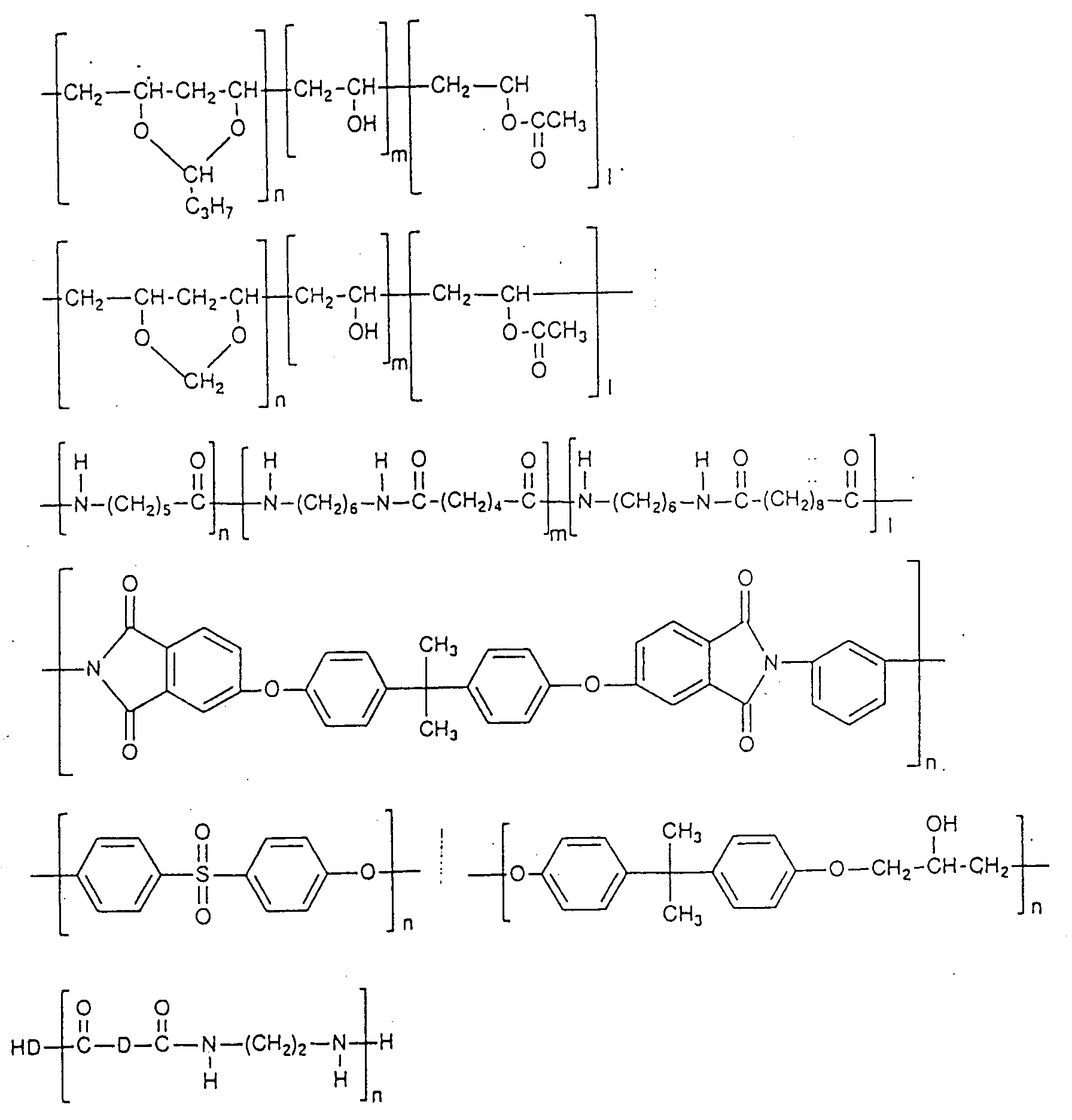 Patent Ep0723994a1 Epoxy Resin Composition Prepreg And