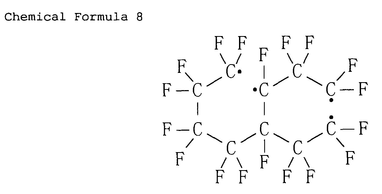 特許 EP0826791A2 - Method of forming interlayer insulating film ...