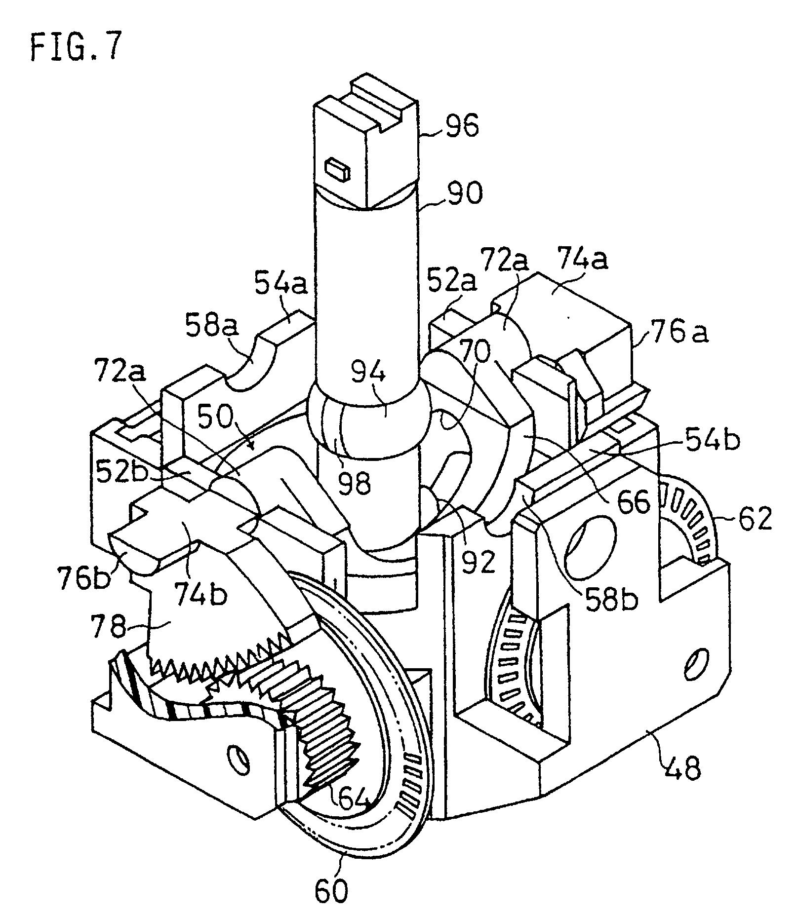 patent ep0949581b1
