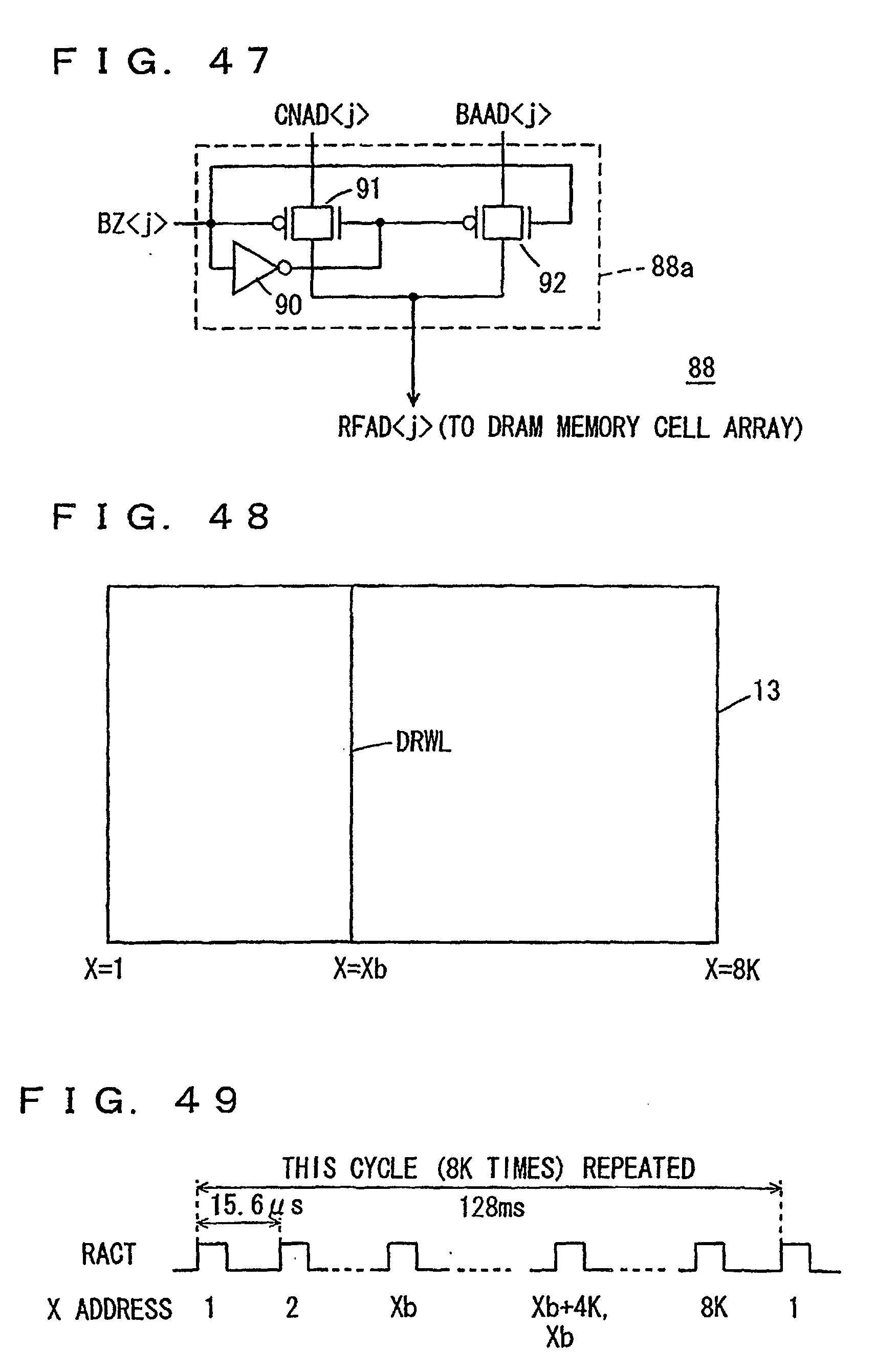 patent ep1074993b1 semiconductor memory device reduced patent drawing
