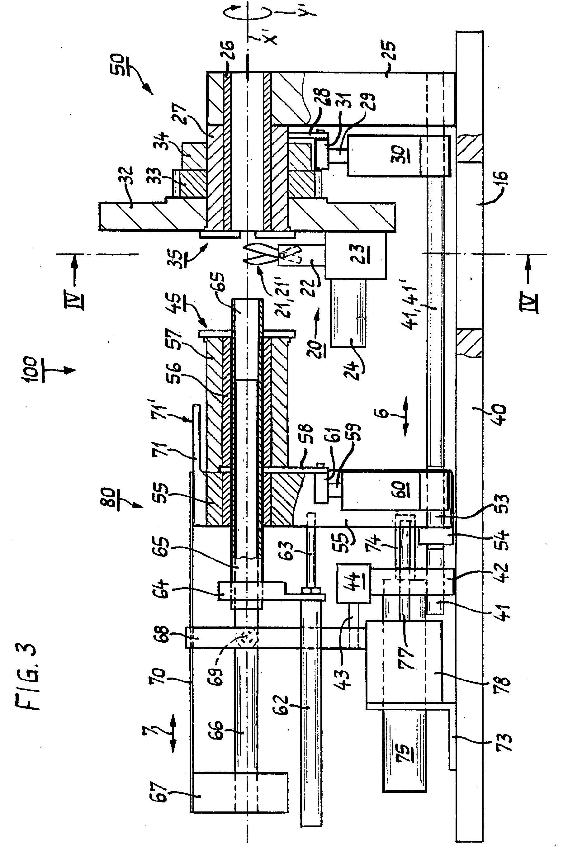 Patent EP1096628A1 - Verfahren und Einrichtung zum Abtrennen der ...