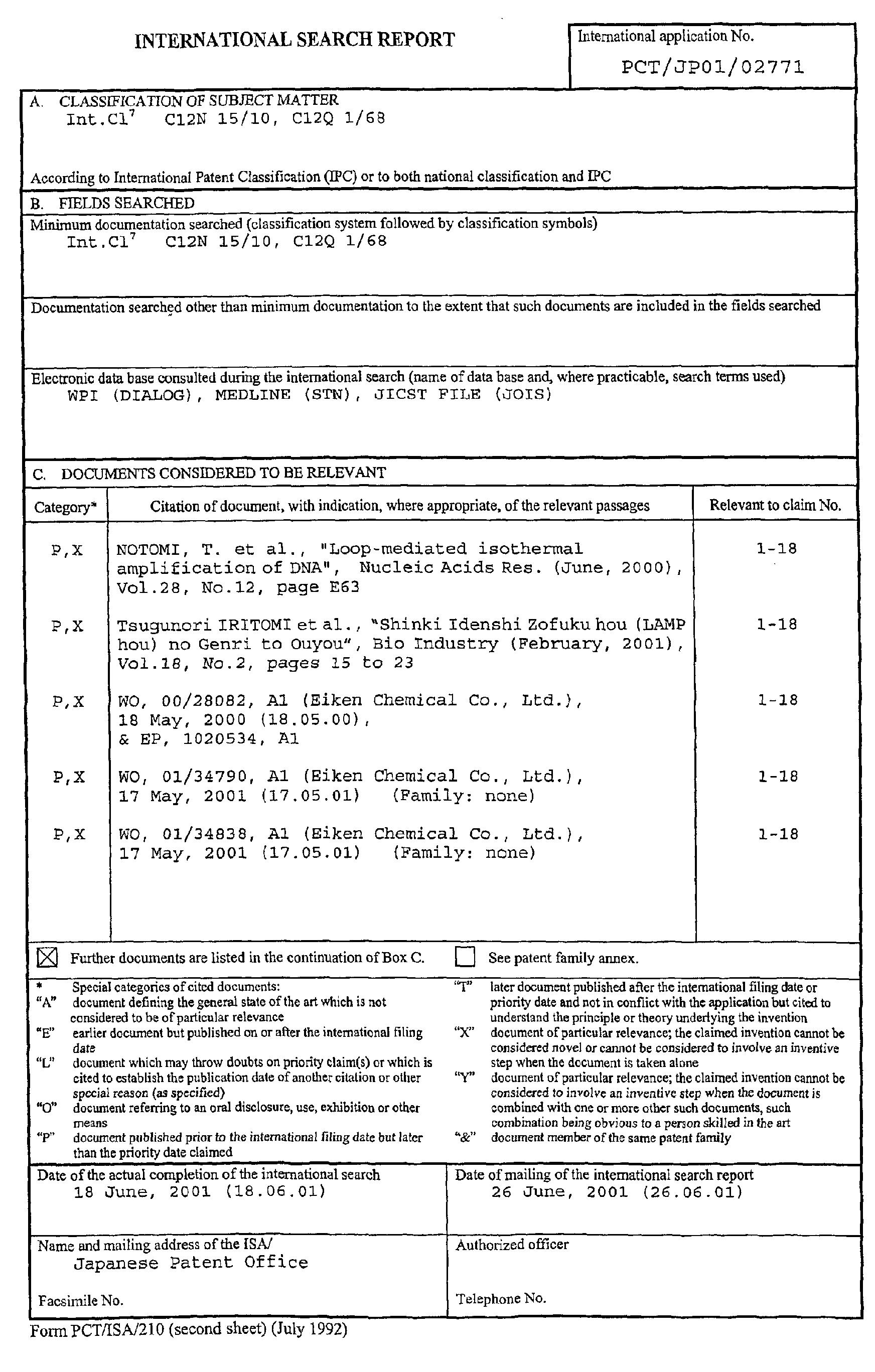 Brevet ep1275715a1 procede d 39 amplification d 39 acide - Acide chlorhydrique utilisation ...