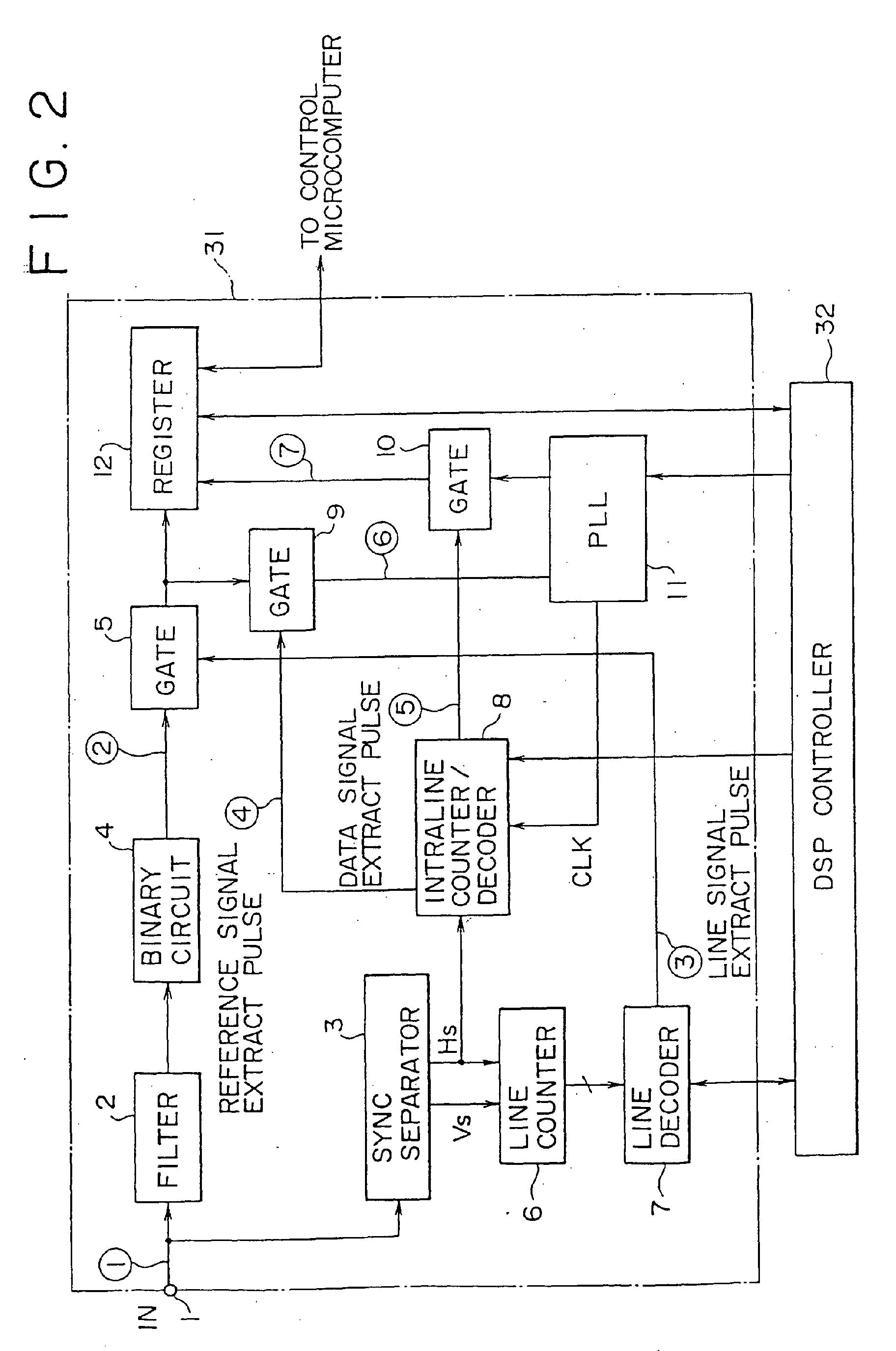 patent ep1282310a2