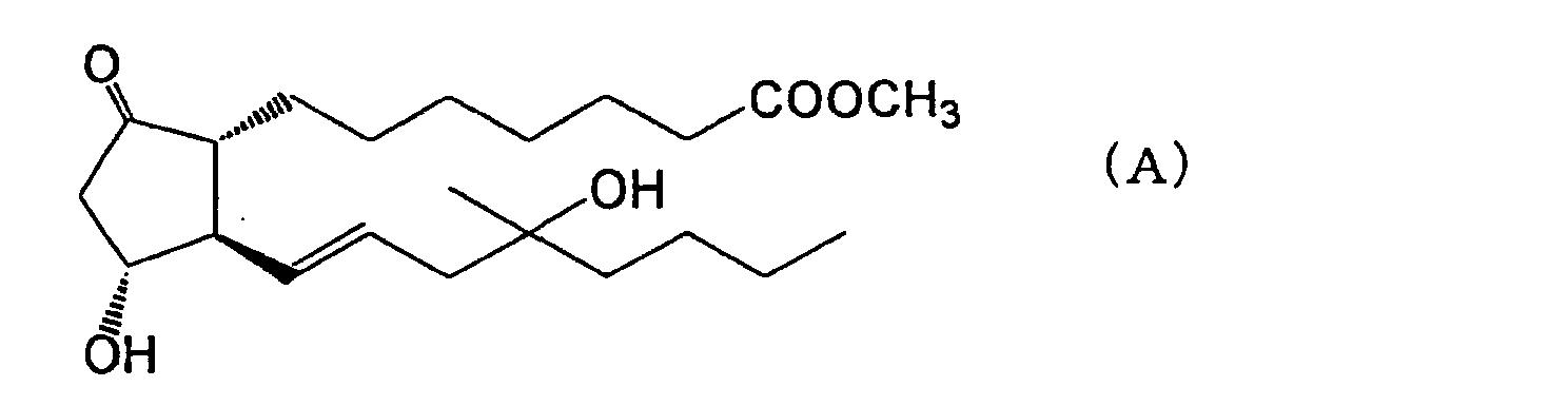 accutane without prescription australia